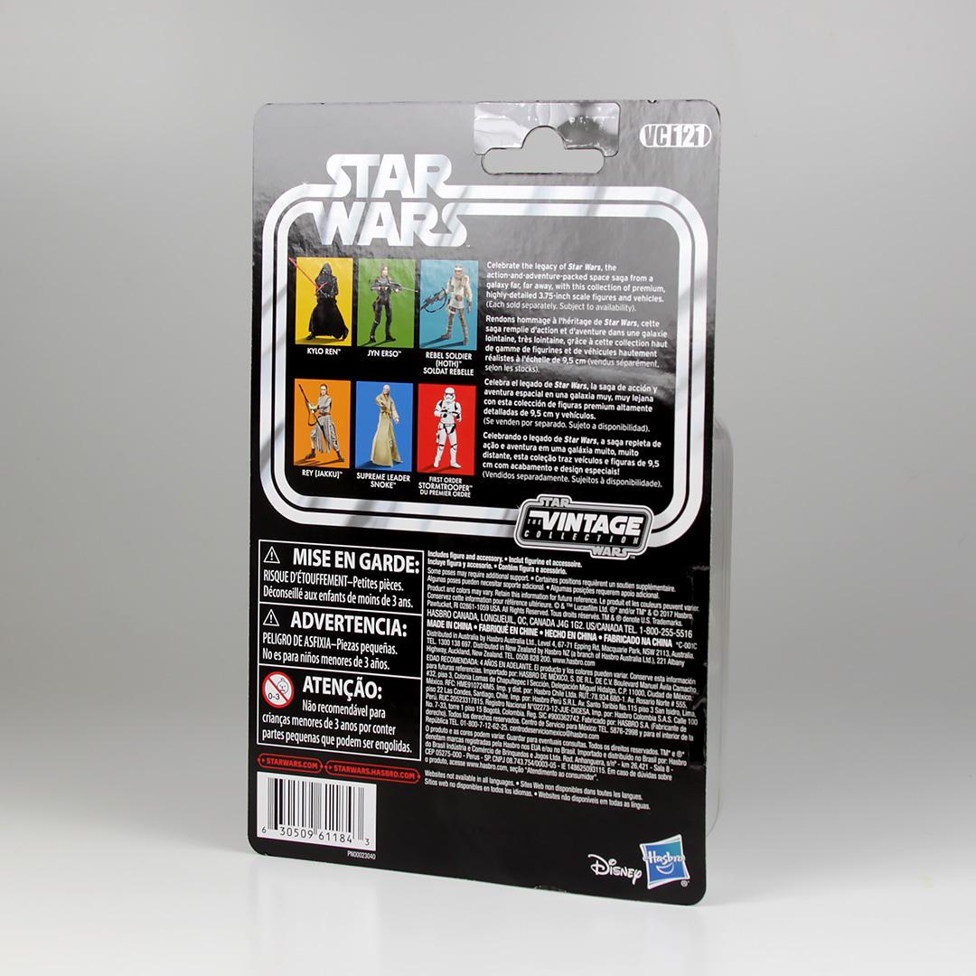 Supreme Leader Snoke TVC action figure